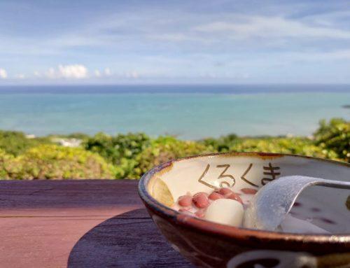 沖繩 自由行 五天四夜 簡單規劃簡單GO